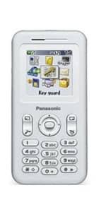 Panasonic A200